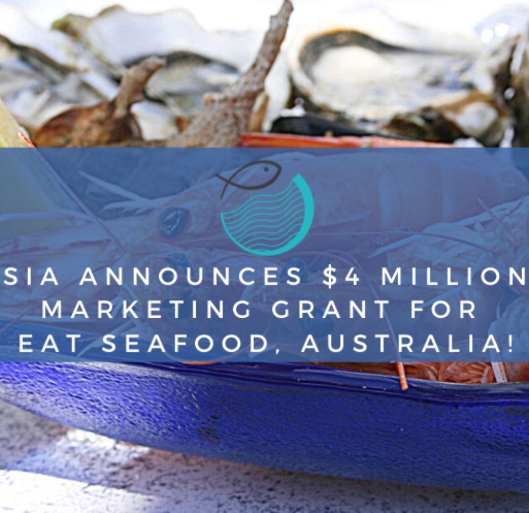 SIA Marketing Fund Announcement